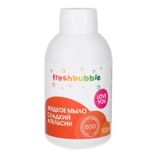 Жидкое мыло Сладкий апельсин FRESHBUBBLE, 100 мл