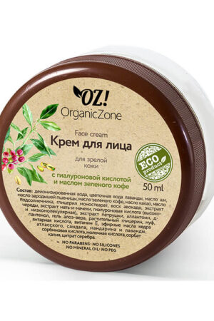 Крем для лица для зрелой кожи ORGANIC ZONE