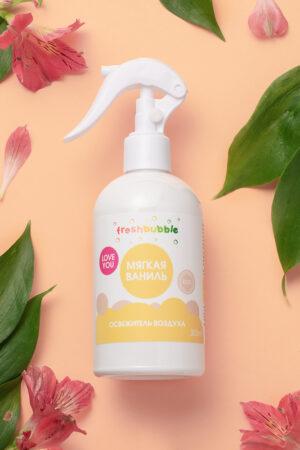 Освежитель воздуха Мягкая ваниль FRESHBUBBLE