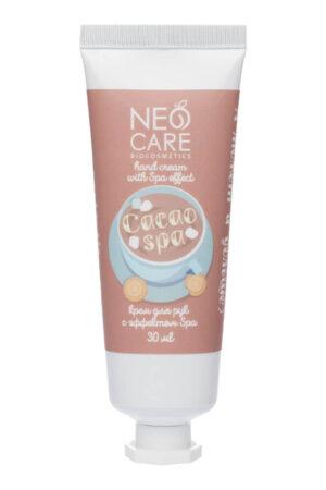 Крем для рук с эффектом SPA Cacao Spa NEO CARE