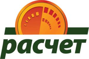 logo raschet 300x199 - Главная