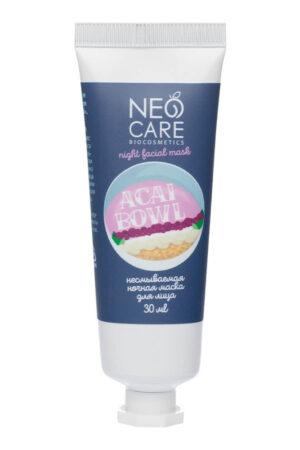 Маска для лица несмываемая ночная Acai bowl NEO CARE