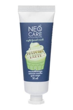 Маска для лица несмываемая ночная Matcha latte NEO CARE