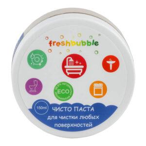 Универсальная паста для чистки любых поверхностей Чисто Паста FRESHBUBBLE
