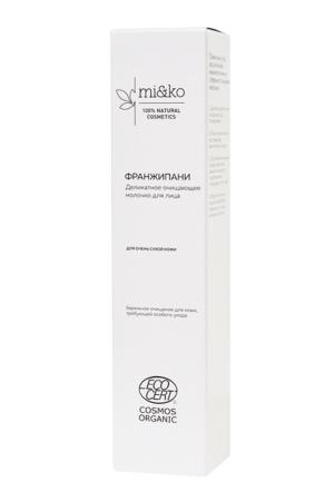 Молочко для лица очищающее Франжипани MIKO
