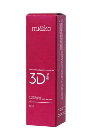 Крем для век разглаживающий дневной 3D-Lifting MIKO