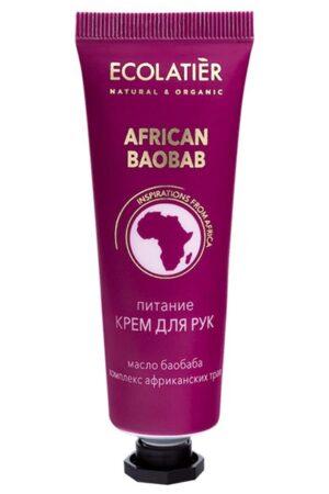 Крем для рук питание Африканский баобаб ECOLATIER