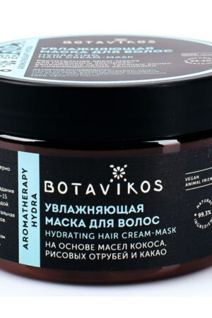 Маска для волос увлажняющая Hydra BOTAVIKOS