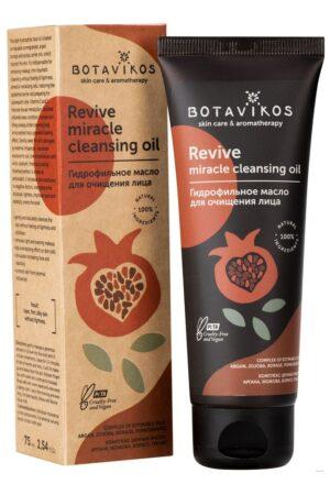 Масло гидрофильное для очищения лица BOTAVIKOS