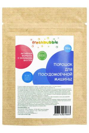 Порошок для посудомоечной машины FRESHBUBBLE, 30 г