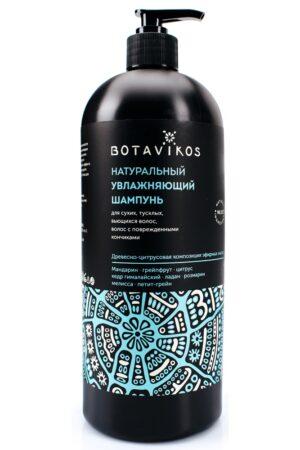 Шампунь Увлажняющий BOTAVIKOS, 1 л