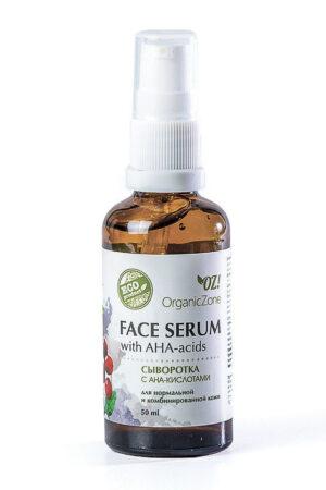 Сыворотка с АНА-кислотами для нормальной и комбинированной кожи лица ORGANIC ZONE