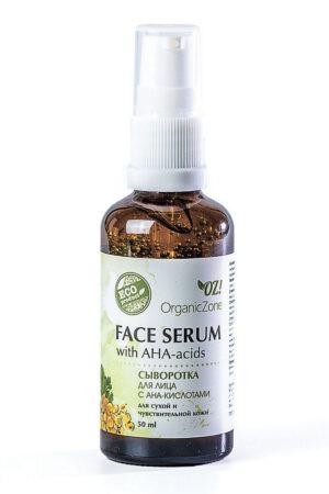 Сыворотка с АНА-кислотами для сухой и чувствительной кожи лица ORGANIC ZONE