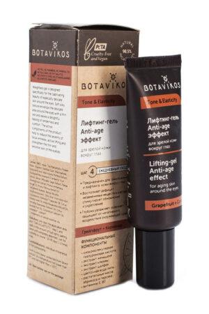 Лифтинг-гель для кожи вокруг глаз Anti-age эффект BOTAVIKOS