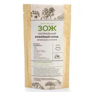 Скраб кофейный натуральный Увлажнение и питание BOTAVIKOS