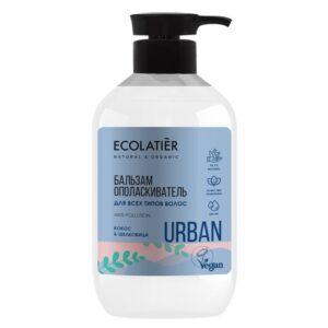 Бальзам-ополаскиватель для всех типов волос кокос и шелковица ECOLATIER