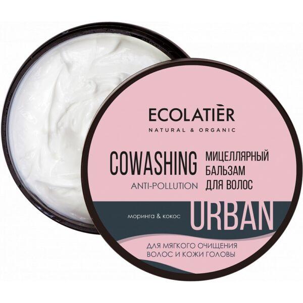 Мицеллярный ковошинг-бальзам для волос Моринга и кокос ECOLATIER