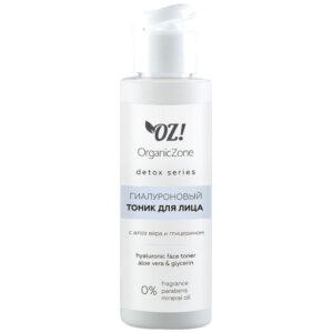 Гиалуроновый тоник для лица с алоэ-верой и глицерином ORGANIC ZONE