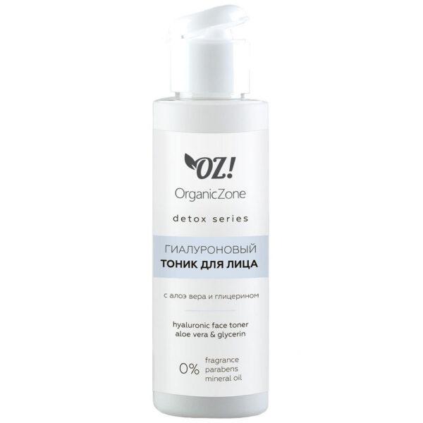Гиалуроновый тоник для лица Detox ORGANIC ZONE