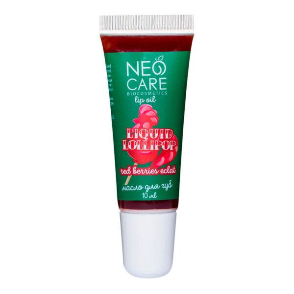 """Масло для губ """"Liquid Lollipop"""" Red berries éclat NEO CARE"""