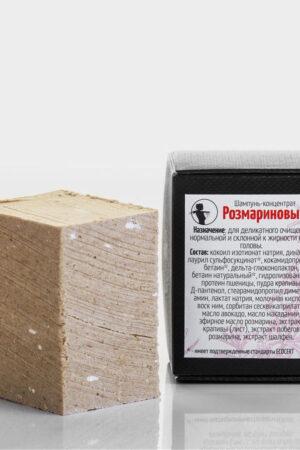 Шампунь-концентрат Розмариновый МАСТЕРСКАЯ ОЛЕСИ МУСТАЕВОЙ