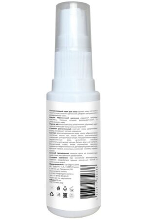 Увлажняющий крем для лица Detox ORGANIC ZONE