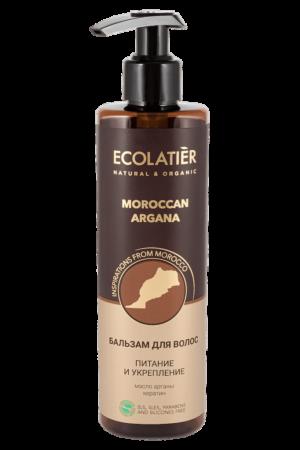 Бальзам для волос питание и укрепление Марокканская аргана ECOLATIER