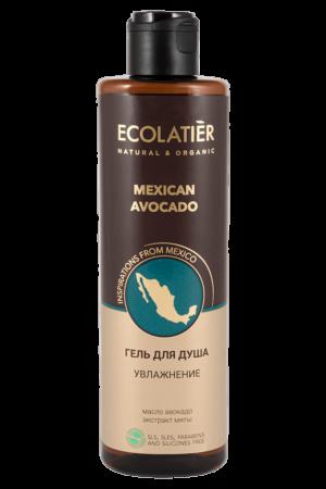 Гель для душа увлажнение Мексиканское авокадо ECOLATIER