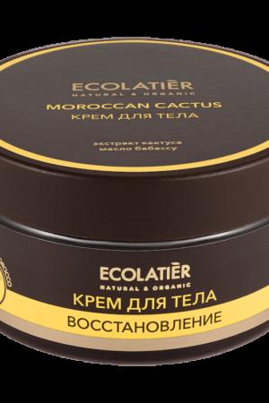 Крем для тела восстановление Марокканский кактус ECOLATIER