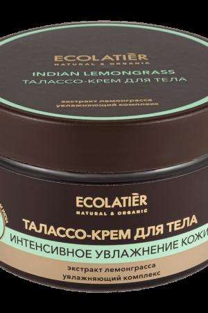 Крем-талассо для тела интенсивное увлажнение кожи Индийский лемонграсс ECOLATIER