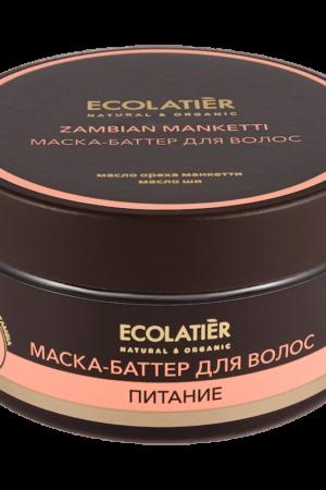 Маска-баттер для волос питание Замбийский орех манкетти ECOLATIER