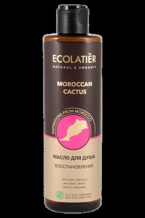 Масло для душа восстановление Марокканский кактус ECOLATIER