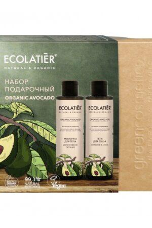 Подарочный набор Organic avocado ECOLATIER