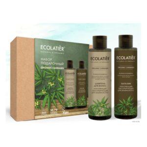 Подарочный набор Organic cannabis ECOLATIER