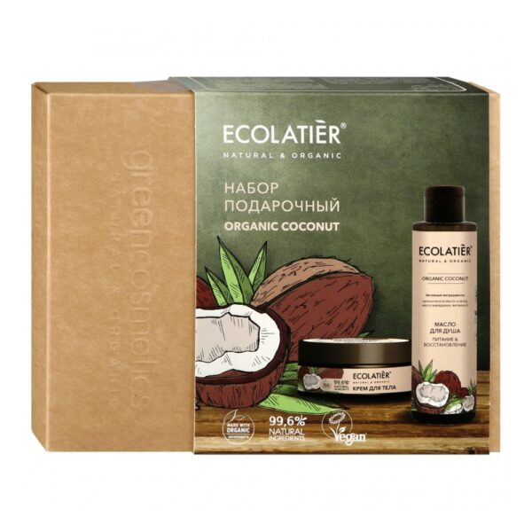 Подарочный набор Organic coconut ECOLATIER