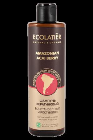 Шампунь для волос кератиновый восстановление и рост Амазонская ягода асаи ECOLATIER