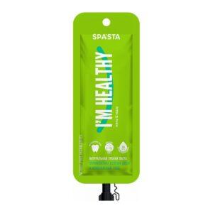 Зубная паста I am healthy Профилактика болезни десен и комплексный уход SPASTA