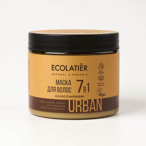 Маска для волос SOS Восстановление 7 в 1 какао и жожоба ECOLATIER