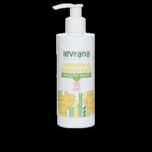 Жидкое мыло Имбирь и лемонграсс LEVRANA
