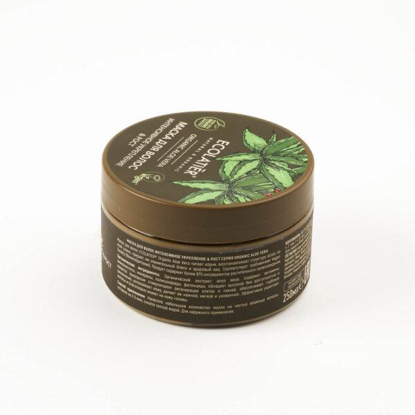 Маска для волос Интенсивное укрепление и рост ECOLATIER