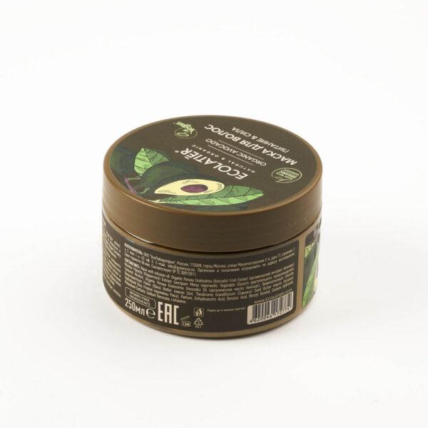 Маска для волос Питание и сила ECOLATIER