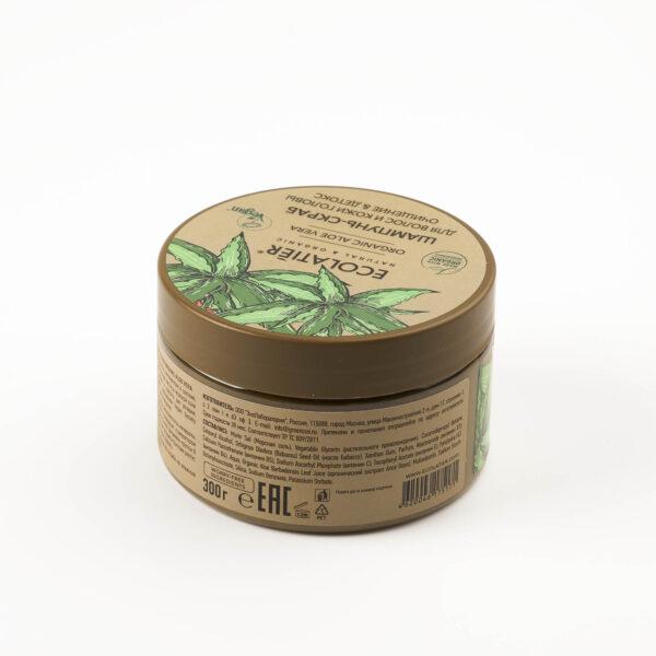 Шампунь-скраб для волос и кожи головы Очищение и детокс ECOLATIER